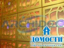 Декоративные панели из МДФ