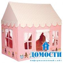 Девичьи домики-палатки