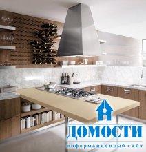 Стильная кухня из грецкого ореха