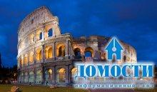 Уникальный римский Колизей
