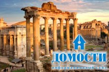 Архитектурные достижения римлян