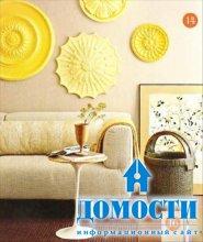 Самодельные украшения для дома