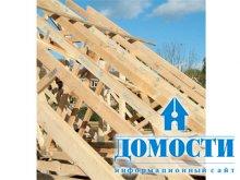 Особенности стропильной крыши