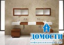 Современная меблировка ванных