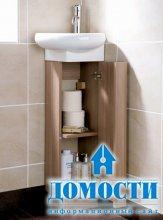Практичная обстановка маленькой ванной