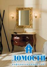 Элегантная классика для ванной