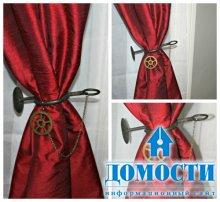 Оригинальные подвязки для штор