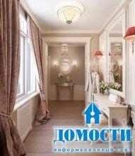 Проект винтажной квартиры