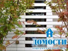 Организация трехквартирного дома