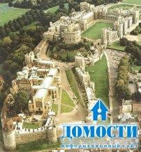 Самый большой обитаемый дворец