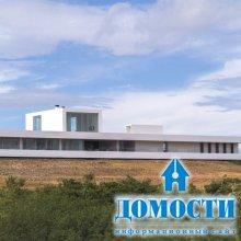 Дизайн самого длинного дома