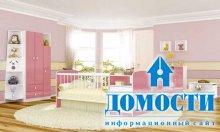 Как обставить спальню новорожденного