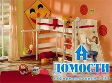 Узкие спальни для детей