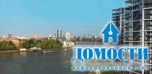 Роскошное жилье на Темзе