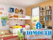 Удобные комнаты для двоих детей