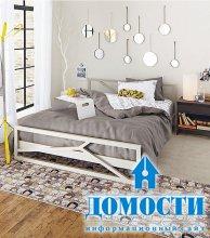 Современной леди - современная спальня