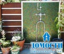 Современный душ для дачи