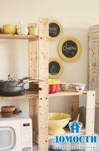 Грифельные тарелки для кухни