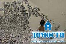 Разрисовывать стены - это искусство