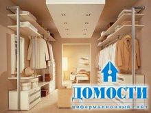 Удобные шкафы для всей семьи