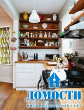 Достоинства маленьких кухонь