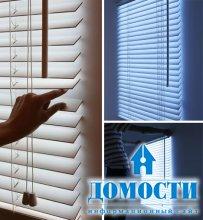 Люминесцентные окна-обманки