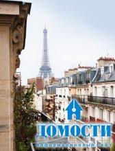 Стильная парижская квартира