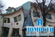 Скрюченный дом в Польше