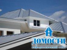 Гармоничный дизайн крыши
