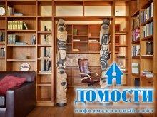 Экологичная отделка современного дома