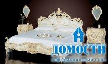 Кровати для хорошего настроения