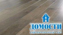 Деревянный пол с дымчатой отделкой