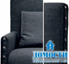 Стильный диван с городской атмосферой