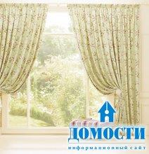 Профессионально подобранные шторы