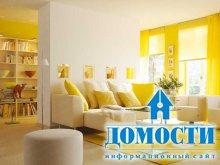 Солнечные желтые шторы