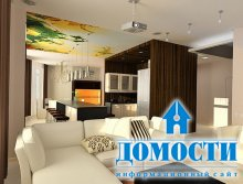 Прелесть совмещенных комнат