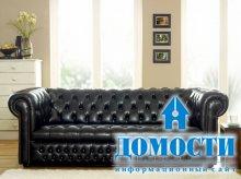 Черные диваны в интерьере