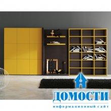 Модули для Вашей гостиной