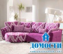 Роскошные модульные диваны