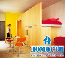 Необычное объединение комнат