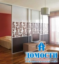 Мебель для совмещённых комнат