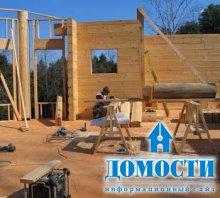 Помощь в самостоятельном строительстве