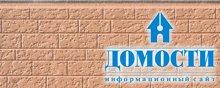 Цокольные панели для дома