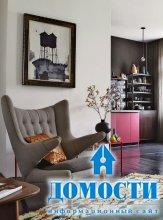 Квартира, в которой живет дизайнер