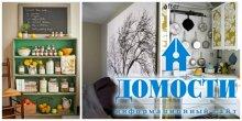 Способы преображения тесного жилья