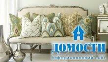 Стильные подушки на диван