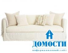 Один диван - 6 образов