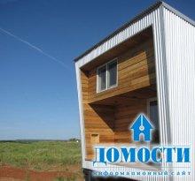 Маленький автономный дом