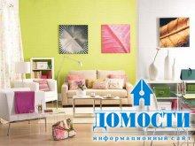Советы по декорированию комнат