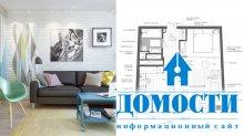 Стильная квартира в пастельной гамме